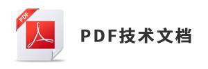 SGA-3263技术资料下载